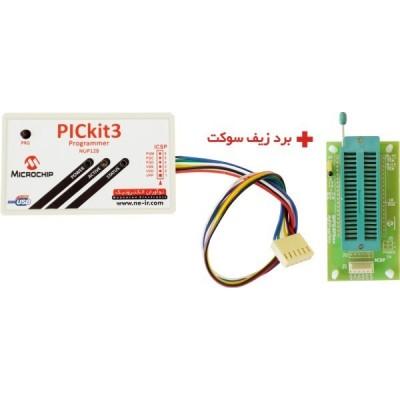 پروگرامر و خطایاب USB میکروکنترلرهای PIC مدل PICKIT3